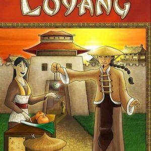 At the gates of Yolang